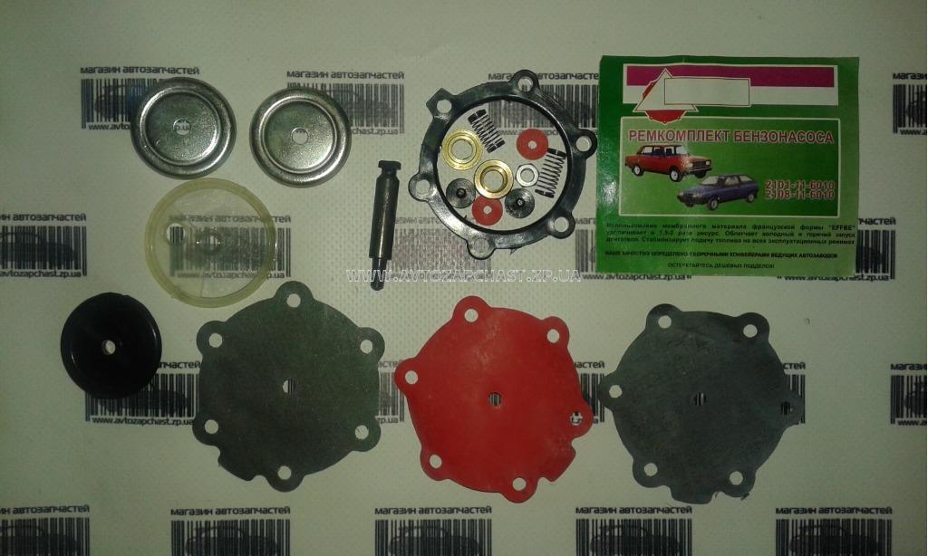 Карданный вал УАЗ задний UAZ HANTER 31512-2201010-30